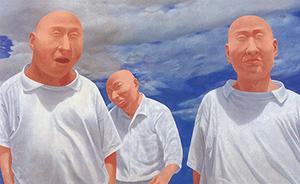 """贺照田:从方力钧""""光头""""形象看八十年代新启蒙思潮"""