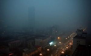 """环保部点名批评河北:一些地区雾霾应急""""形式大于内容"""""""