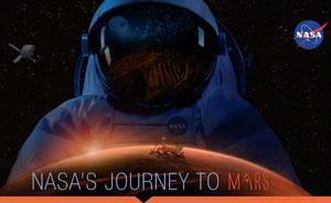 """乘飞船上火星?10月31日前可在NASA网站申请""""登机"""""""