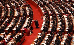 国办:2017年开始推动建议和提案办理复文全文公开