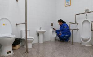 """上海公厕首次有了""""第三种卫生间"""",家长带孩子使用更方便"""