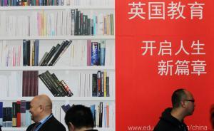 """既要抢生源又想摆脱依赖,英国高校对中国学生""""左右为难"""""""