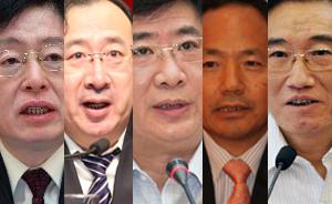 盘点:南京大学哲学系走出来的省部级高官们