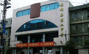 云南高中生失联4天被找到,称因老师不准他坐着考试而出走