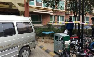 郑州一女子商住楼17层坠亡,事发前正在应聘