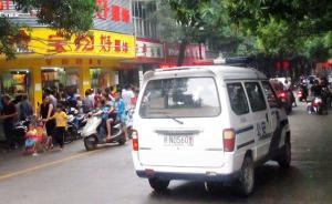 广西玉林一城管副队长被刀刺心脏致死,违章占道摊主肇事在逃