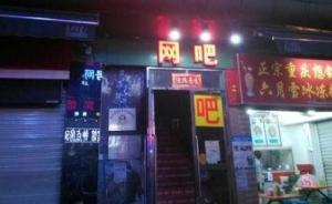 广州两男子网吧砍伤民警和群众,警方再次抓捕时击毙拒捕3人