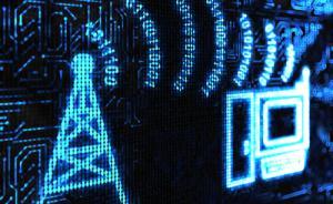 中国2030年建成全球化量子通信卫星网,容量更大速度更快