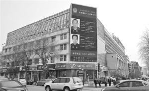 江苏泗洪曝光51名老赖,一半是公职人员