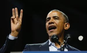 """美国中期选举正式开始,奥巴马面临""""大考"""""""