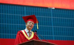 复旦称杨玉良上半年请辞,现为该校中华古籍保护研究院院长