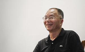 讲座︱姚大力:崖山之后是否真无中国?