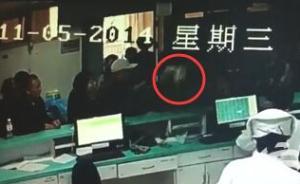 青岛市环保局一处长殴打医生和护士,被停职检查