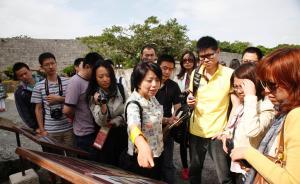 日本将放宽对中国游客多次入境签证发放条件