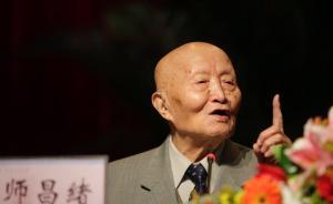 """96岁""""中国材料之父""""师昌绪逝世,曾获国家最高科学技术奖"""