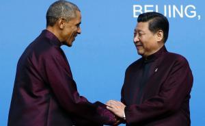 首脑峰会能构筑中美战略稳定关系吗?