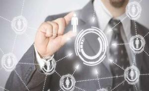 迈向全球科技创新中心|投资主体多元化:科技创新的金钥匙