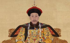 肖像画中的乾隆:菩萨、隐士、猎人……他到底是谁?