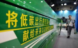 审计披露:河南商务厅未经政府采购,花费近90万买一辆车