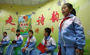 北京中小学将增古诗词、书法、楹联及红色经典等学习内容