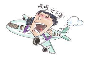 【问答】飞机上使用手机真的很危险吗?