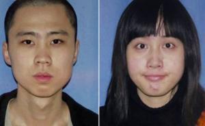 南加大中国留学生被杀案两名犯人均被判终身监禁,不得假释