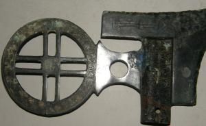 访谈︱徐坚:青铜兵器就是青铜礼器,不可高估战争实用性