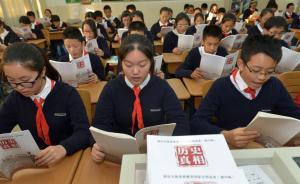 """南京超12万名中小学生12月起接受""""南京大屠杀专史教育"""""""
