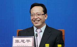 深圳市委常委张思平到龄卸任,曾是海南设省初期改革智囊