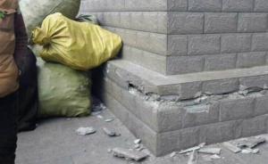 康定地震提前7秒收到预警,将减少人员伤亡