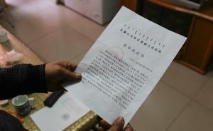 呼市公安局原副局长:呼格吉勒图案主要负责人曾私审赵志红