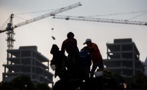 上海公积金贷款利率下调:5年期以上贷款利率降至4.25%