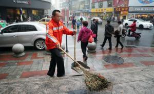 安徽合肥一车主因女儿车窗抛物,被罚上马路扫垃圾
