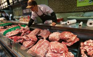 猪肉有油炸不熟的寄生虫?党报:老谣言,实际是血管等组织