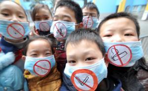 视频| 中国控烟动真格?看看人家如何破