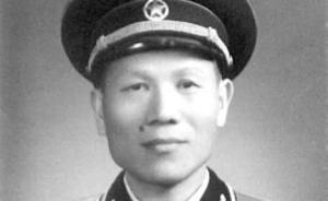 102岁开国将军江鸿海在武汉逝世,曾参加辽沈、平津等战役