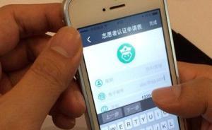 """上海地铁首推APP软件,号召市民为公共安全""""通风报信"""""""