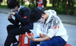 中国新增艾滋病感染者逾8万,男同、学生人群需重点防控