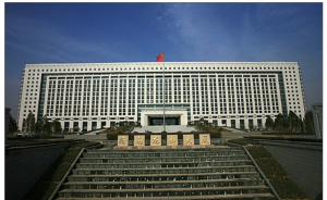 那些年被吐槽过的各地豪华政府大楼