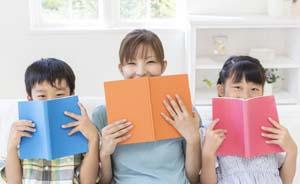 5岁的她是如何爱上读书的?一位妈妈分享的养育心得