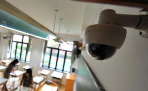 贵州要求大学课堂装监控,律师申请公开法律依据