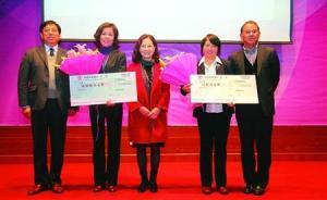上海一民办学校重金留人:任教20年最多可获60万元退休金