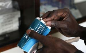 医生:危险行为两小时内服药,99.9%以上能避免艾滋病