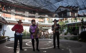 """上海大世界在七宝古镇""""复活"""":老艺人流浪10年后盼有传人"""