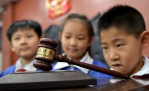 首个国家宪法日在即,习近平指示以此契机将宪法精神深入人心