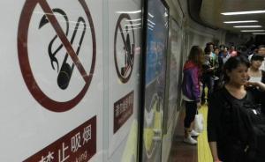 北京100%无烟条例获国际点赞,《科学》称面临老烟枪阻力