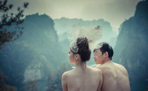 """张家界文联主席:赞同""""裸体婚纱"""",是人体艺术不是故意裸露"""
