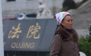 """云南一城管副局长""""醉酒死"""",家属申请认定工伤,遭拒后起诉"""