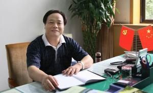 河北环保厅副厅长李葆涉严重违纪违法接受组织调查