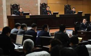 江苏1.6亿环境公益诉讼案开庭:300人旁听高院院长审案